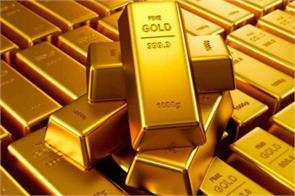 gold bond scheme investors