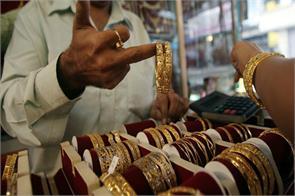 narendra modi gold monetization plan