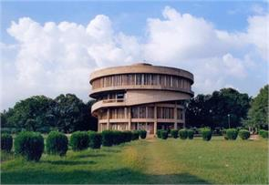 grant of panjab university delayed