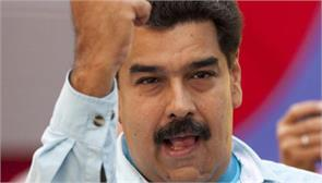 venezuelas madurom pledges to shave moustache for socialism