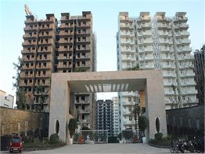 offers discounts the central bank real estate developers industry division