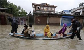jk the government is insulting flood victims