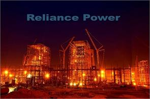 reliance 49 percent stake in the power business