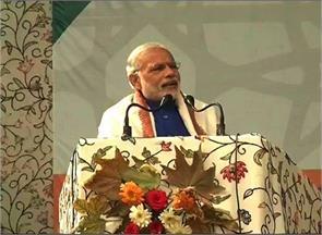 srinagar narendra modi kashmir bjp
