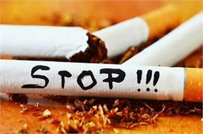 lucknow cigarettes sale jail