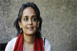arundhati says modi government promoting brahmanism