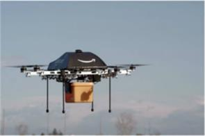 google drones cell phones internet