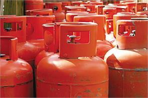 lpg natural gas