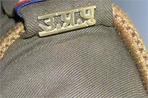 sant kabir nagar gram panchayat duty absent