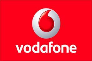 vodafone customers will be careful
