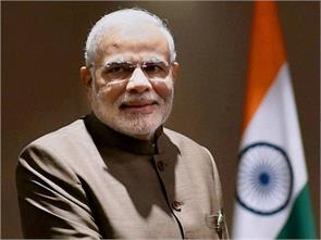modi called for cooperation from the countries to deal with global problems