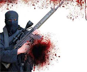 is massacre against the fatwa of the imam and muftion