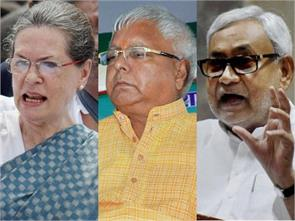 nda s strategy in bihar voters satisfied failed to why