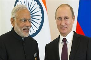prime minister s visit to russia was successful
