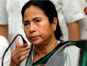 articlewest bengal assembly elections mamata tight waist