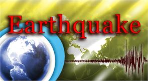 earthquake in bihar and jharkhand