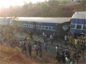amrapali express accident in bihar