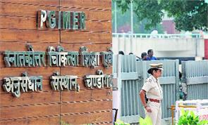the center government gives 50 lakh rs to pgi