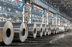 steel industry nda