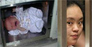 women charged life imprisonment for putting her daughter in microwave