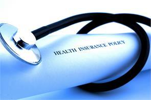 health insurance smartphone