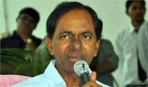 telangana chandrasekhar rao trs movement
