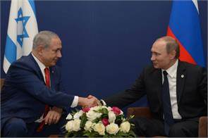 in the fight against terrorism between russia israel agreement