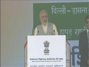 narendra modi noida delhi dasna meerut expressway