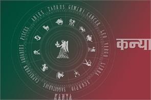 annual horoscope 2016