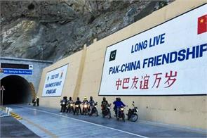 pakistan china strategic partnership is the only evergreen media