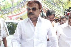 why raging dmdk chief vijayakanth spat at journalists