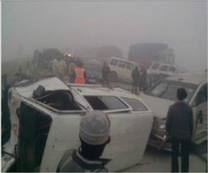 fog chaos terrible road accidents killed 10 people