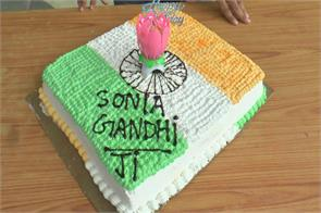 congress president sonia gandhi today 69th birthday