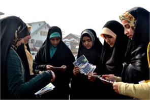 muslim women being motivated to wear the hijab