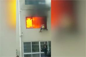 employees themselves engulfed in flames when the fire brigade arrived the fire extinguisher
