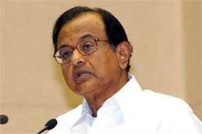ed officials suspect the intentions of the government to change chidambaram