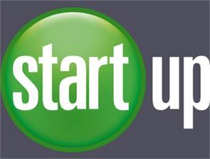 startups e commerce