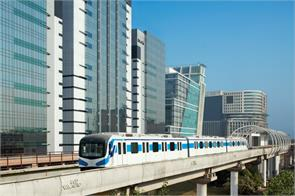 children will enjoy the rapid metro travel