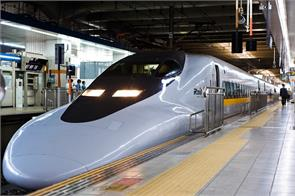 bullet train is shameful to think about