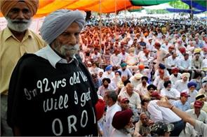 orop movement of troops next year announced
