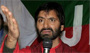 yasin malik said india pakistan composite dialogue deceit