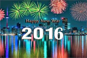 worldwide debut of the new year 2016 people immersed in jsr