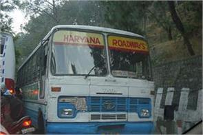 tragic accident havoc of haryana roadways bus