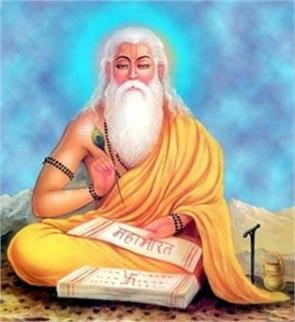 rishi ved vyas did the division of the vedas