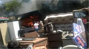 fire in furniture market sector 52