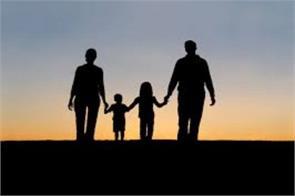 parents alert take son to abroad