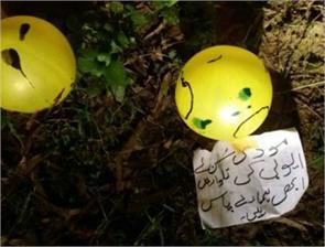 pakistani balloons