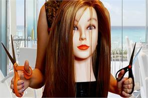 haircut massage