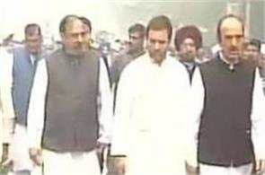 rahul gandhi leads congress march from party hqs to indira gandhi memorial