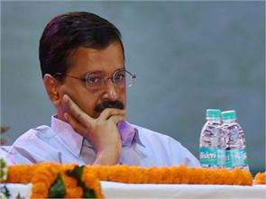 patiala house court shall decide on kejriwal s plea today